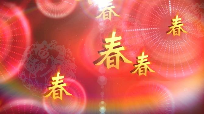 年会晚会春节背景视频素材