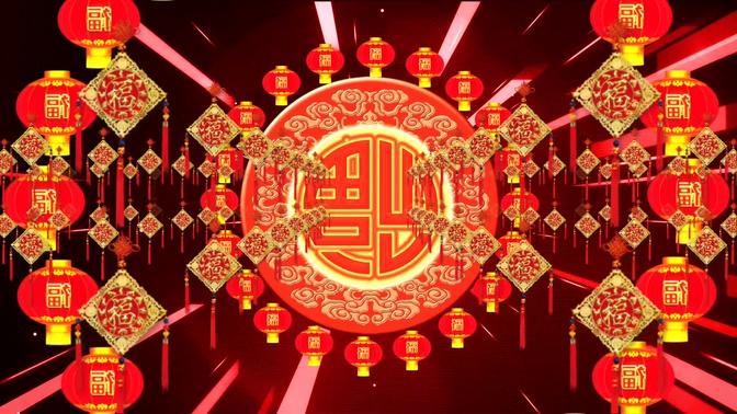 元旦春节素材背景视频素材