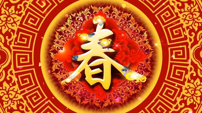 春字圆圈背景视频素材