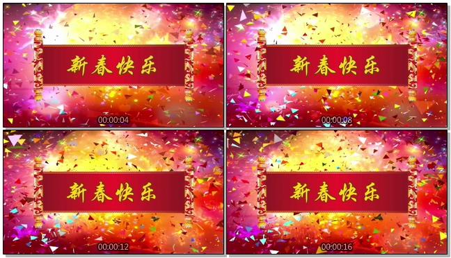 新春快乐卷轴背景视频素材