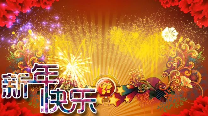 新年快乐鞭炮声背景视频素材