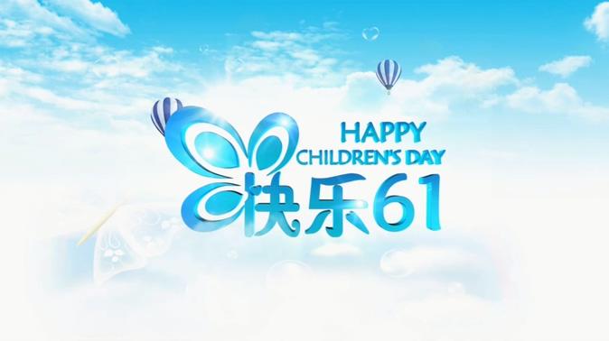 氢气球飞空庆祝六一儿童节的视频素材