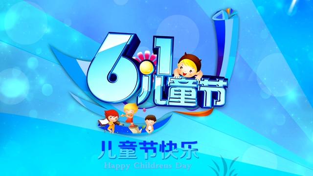 唯美梦幻的六一儿童节视频素材