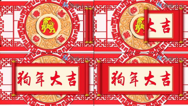 2018年狗年春节大气清新拜年祝福AE模板