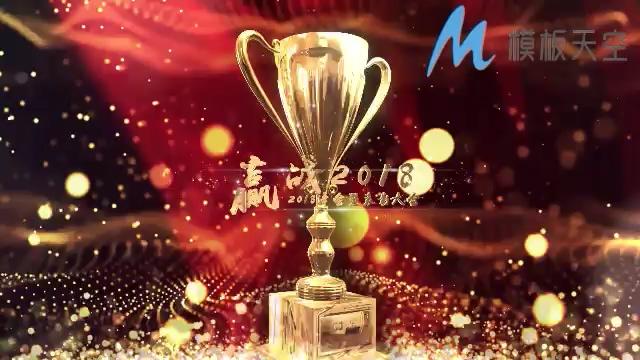 年终总结颁奖晚会AE模板之回首过去展望未来