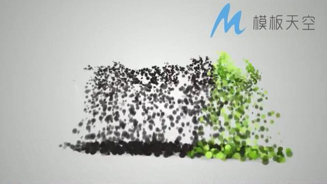 动态绿黑颗粒文字LOGO标题AE模板