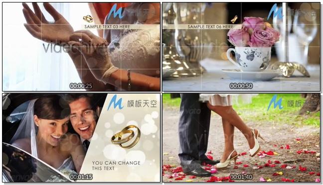 简洁婚礼流程展示婚庆婚礼视频AE模板