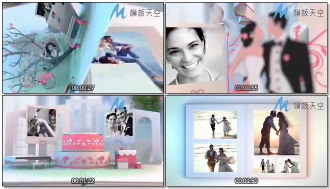 微立体翻页相册婚庆婚礼视频AE模板