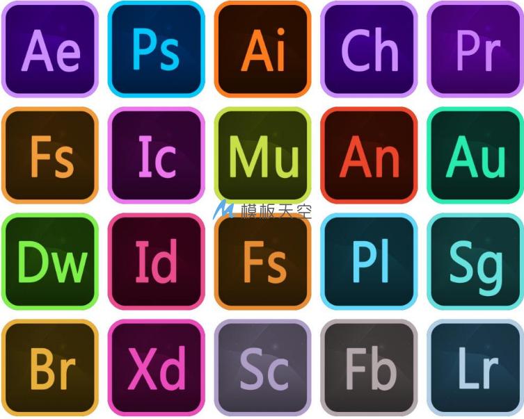 最新中文版AE、PS、PR等Adobe全套软件下载可永久使用