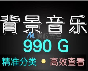 微电影宣传专题片配乐背景音乐音效音频素材库