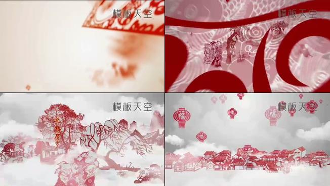 中国风剪纸倒计时新年晚会片头片尾模板