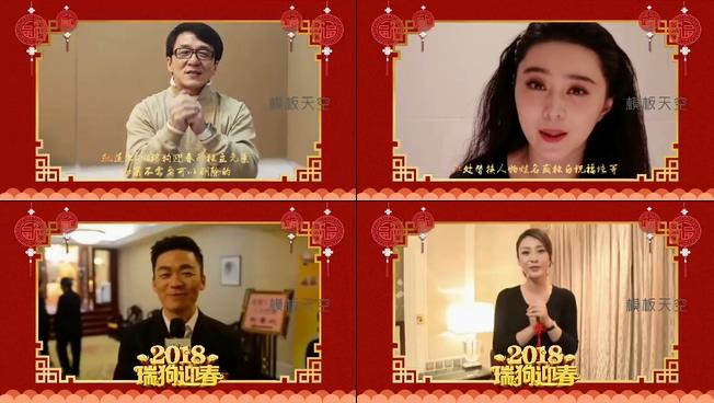 会声会影X9中国风公司新年拜年祝福片头模