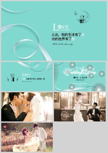 梦幻唯美的爱心气泡爱情相册展示PPT模板