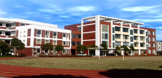 校园霸气的教学大楼视频素材
