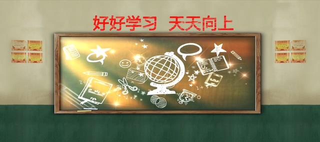 趣味卡通教室黑板显示学习用品的视频素材