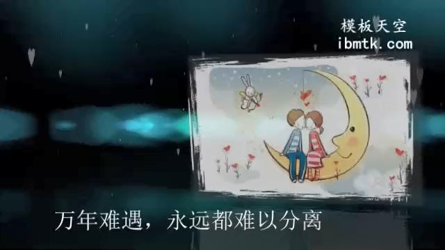 女朋友生日情侣相册视频会声会影X9模板