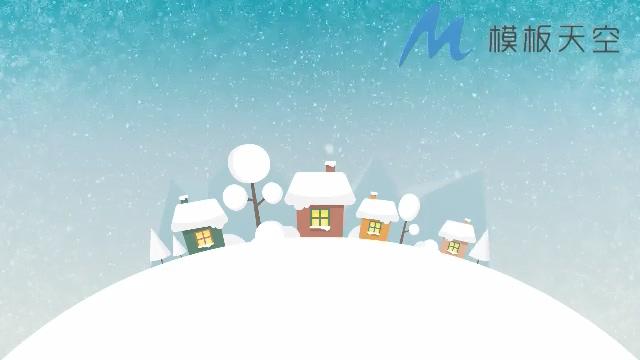 131210103卡通圣诞新年片头