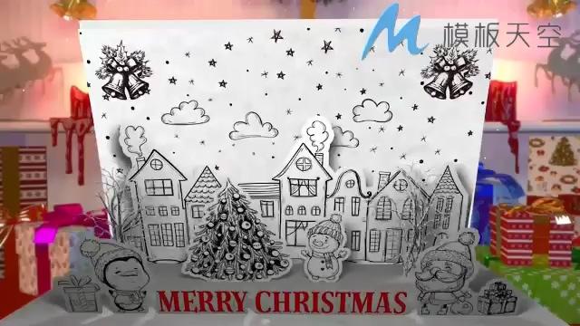 131210118圣诞书本相册展示