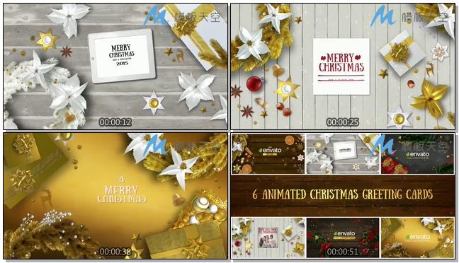 131210050圣诞祝福视频贺卡