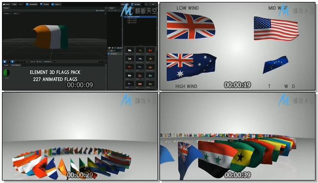 131310054国旗元素包