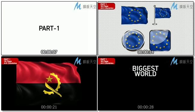 131310018世界国旗
