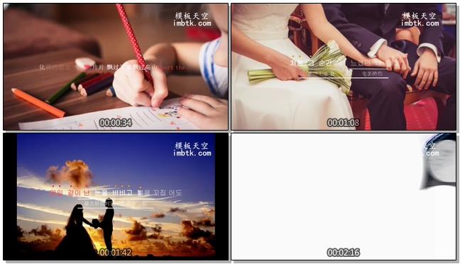 记录爱情点点滴滴的相册表白视频会声会影模板