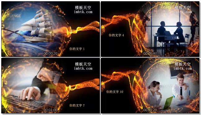 电影大片风格的震撼粒子公司宣传片展示视频模板