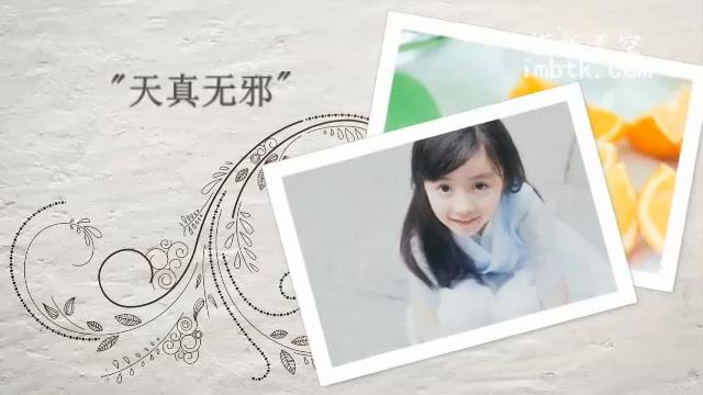 蝴蝶花纹卡通相册之童年回忆会声会影模板