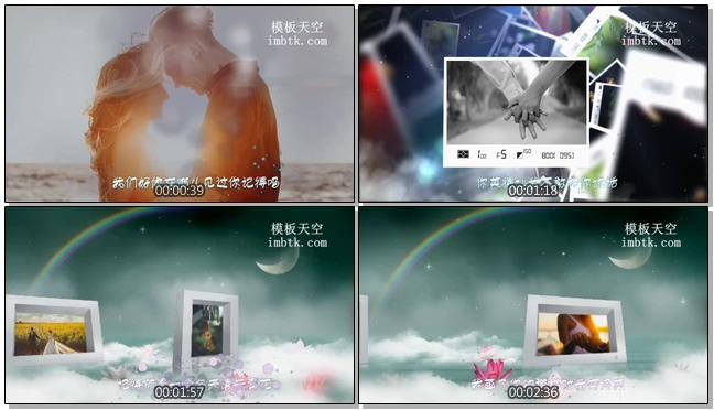 唯美温馨的婚礼MV片头视频会声会影模板