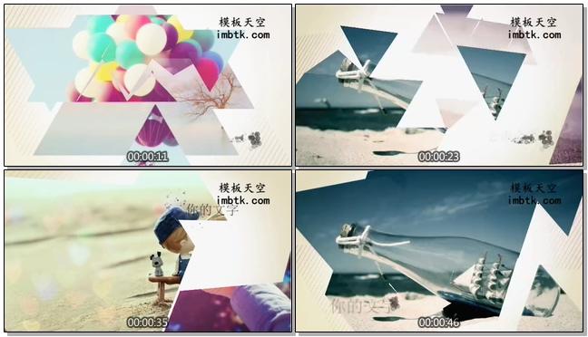 唯美的小清新图文展示相册会声会影X9模板