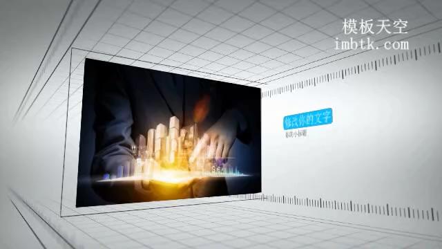 立体空间科技企业产品宣传片会声会影模板