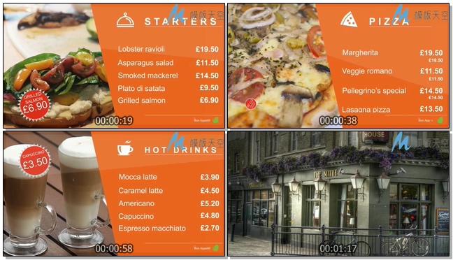 130710125酒店菜单宣传片