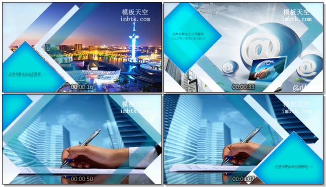 互联网科技公司宣传片项目介绍会声会影模板