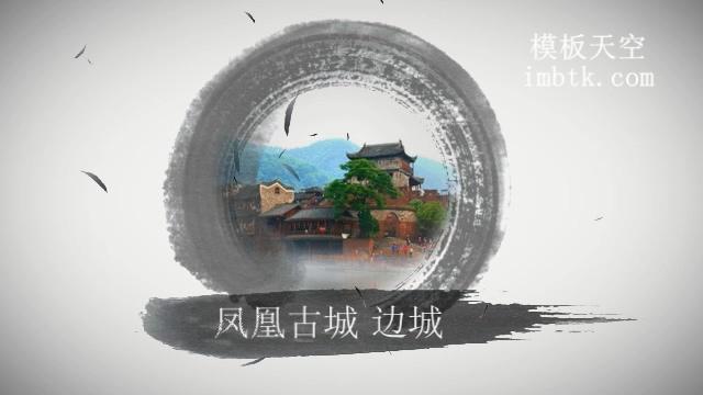 典雅诗意的水墨江南钢笔笔刷相册会声会影模板
