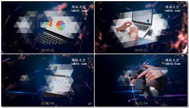 科技感会声会影遮罩企业宣传片展示模板