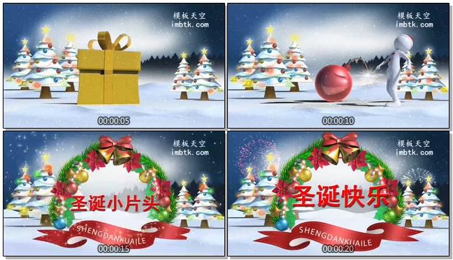 卡通圣诞老人节日祝福片头会声会影模板