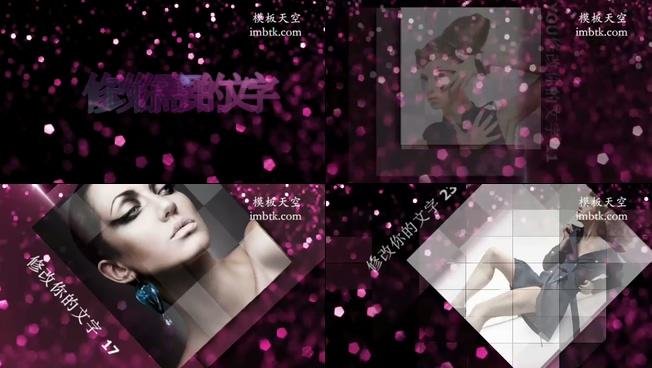 紫色震撼时尚快节奏电子相册会声会影模板