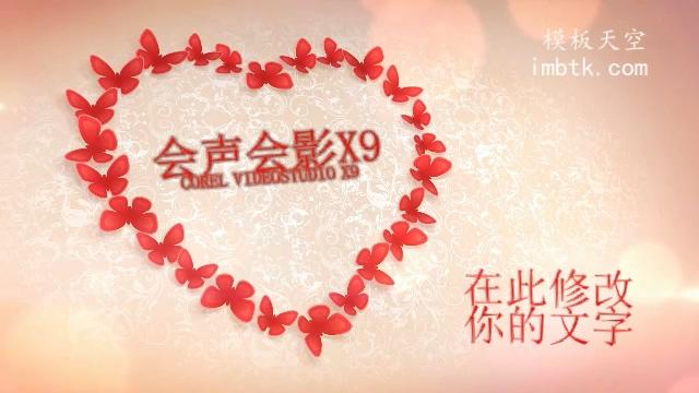 浪漫婚礼心形花朵LOGO开场片头会声会影模板