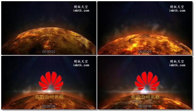 燃烧的星球震撼公司宣传片头开场会声会影模板