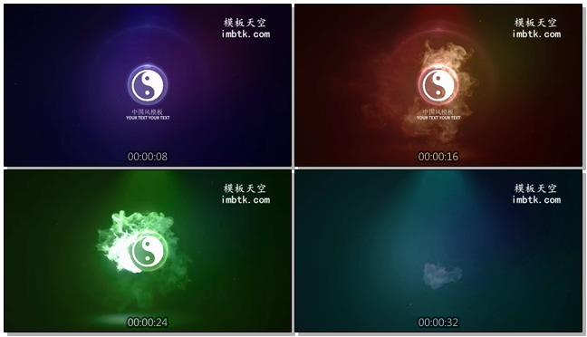 太极八卦传统中国风标题LOGO开场片头