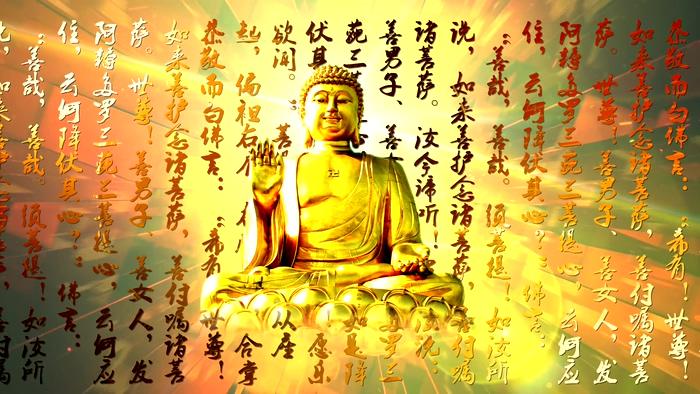 发光字体从左边穿过佛像的视频素材