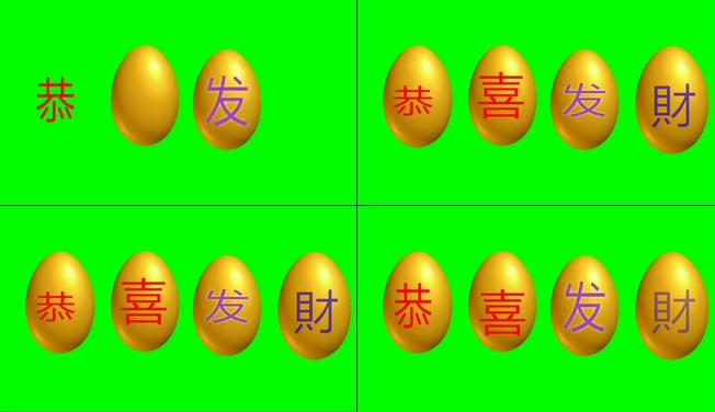 金蛋贴上恭喜发财字样的新年祝福视频素材