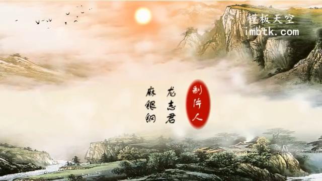 古典雅致的中国风电视电影字幕片头会声会影模板