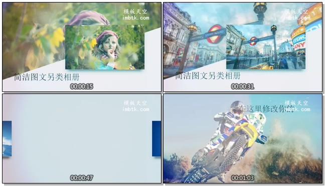唯美炫酷的科技感图文宣传片头视频会声会影模板