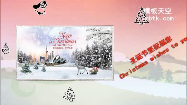 圣诞节平安夜祝福快乐片头会声会影模板