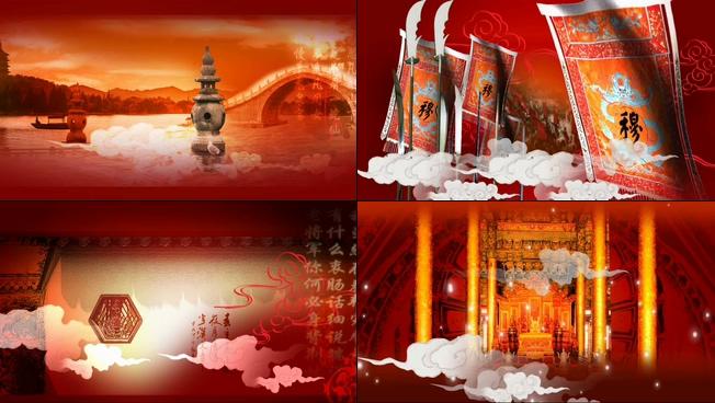 121510136极品中国风--京剧脸谱