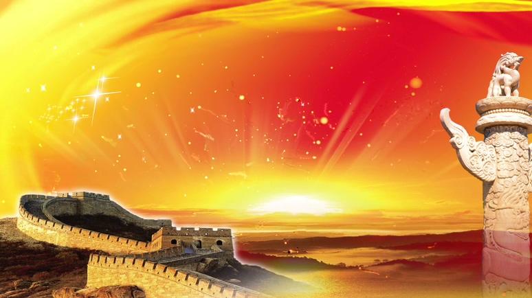 喜庆的红旗飘扬祖国强大的视频素材
