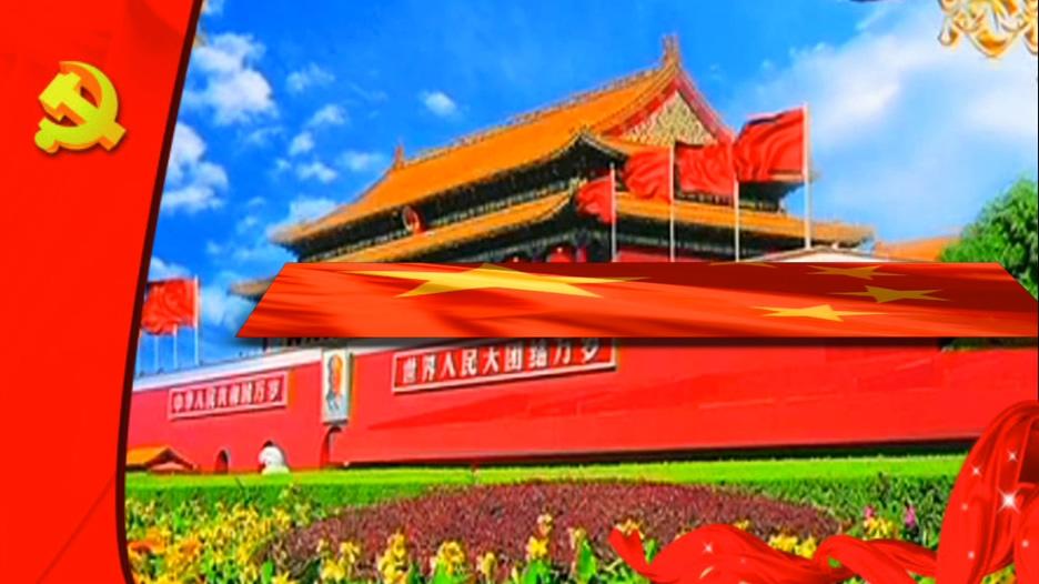 五星红旗飞过黄河万里长城的视频素材