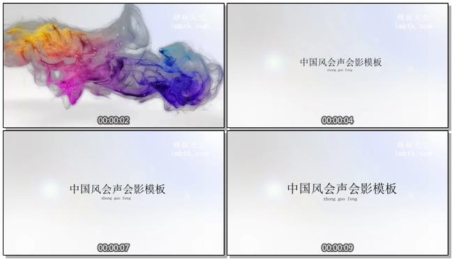紫色烟雾特效开场片头展示会声会影模板