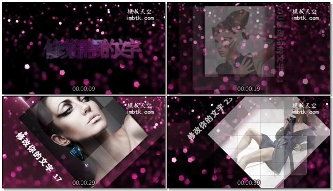 紫色梦幻时尚动感写真照片展示会声会影模板
